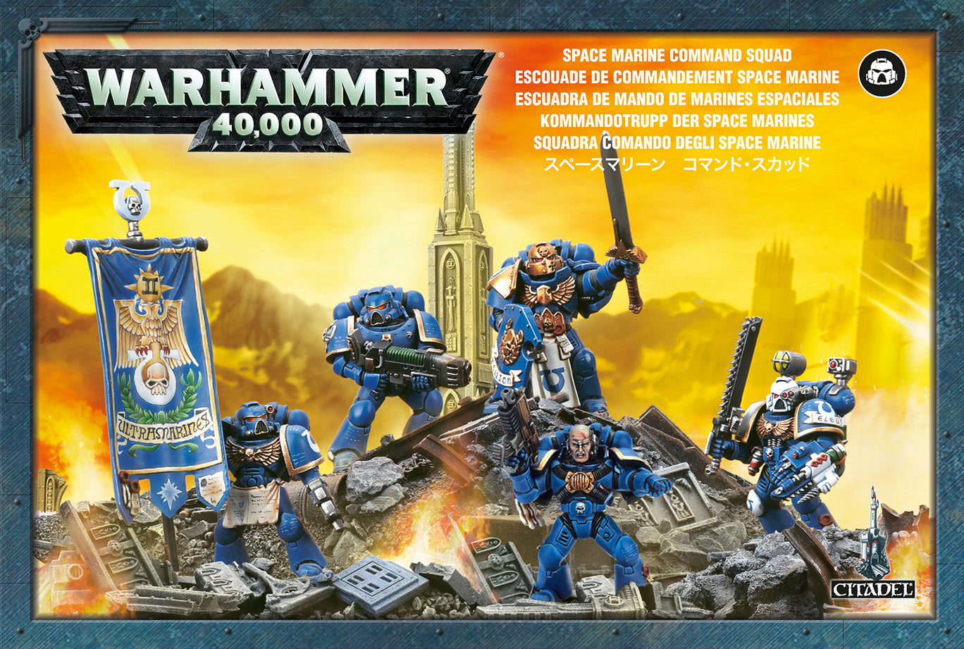Space Marines Command Squad | Mythicos