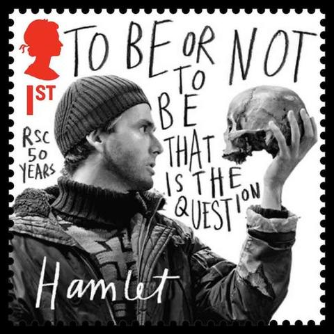 Shakespeare's Hamlet performed in Oxford