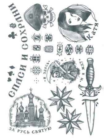 c48a2d0eb Custom temporary tattoos that look real – TattooedNow! Ltd.