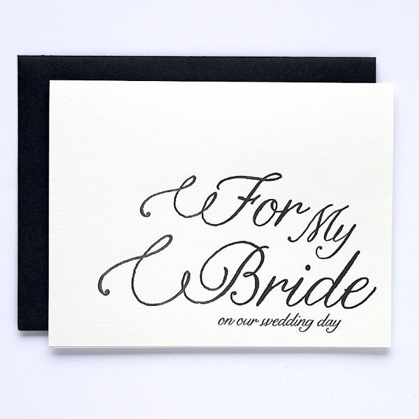 For My Bride