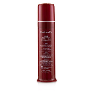 Spa Moisture Gel - 100g-3.53oz| Price Match Guaranteed™