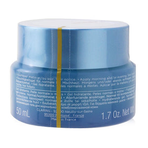 Hydra-essentiel Moisturizes & Quenches Cooling Gel (box Slightly Damaged) - 50ml-1.7oz| Price Match Guaranteed™