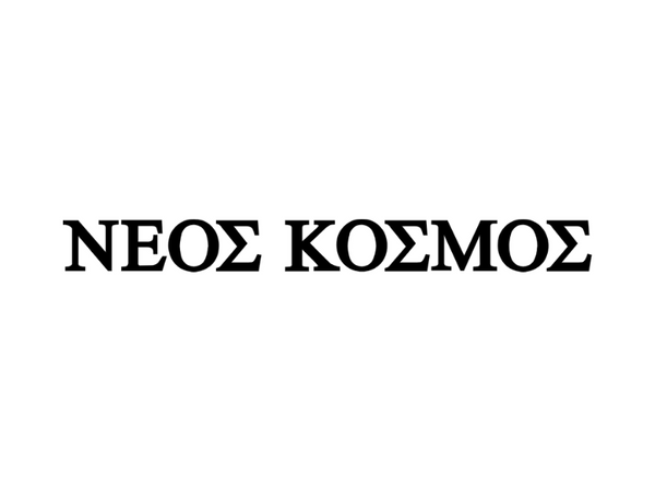 Dr Irene Prantalos talks to Neos Kosmos