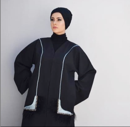 Ajmaan Eid 2019 Collection  Feather Abaya