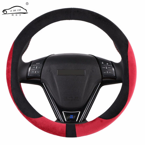 FIred Red Steering-Wheel