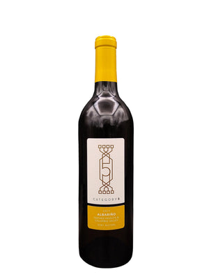 2017 Albariño - Our Debut Wine