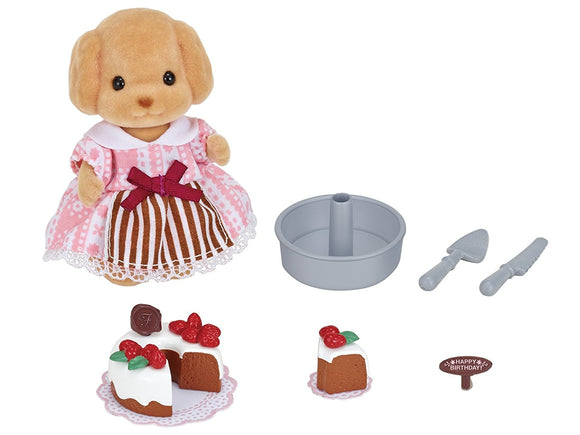 Cake Decorating Set - Jouets Choo Choo