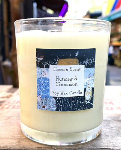 Candle - Vegan - Nutmeg and Cinnamon - Full Moon Designs