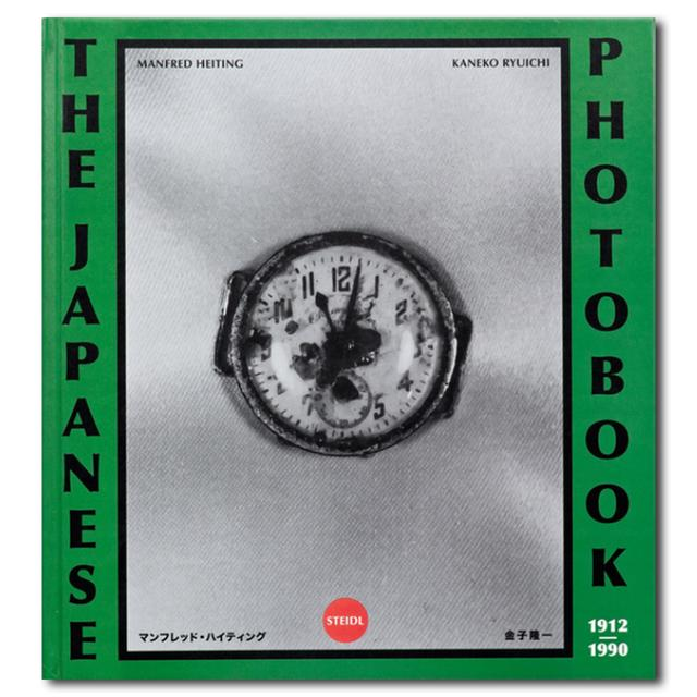 The Japanese Photobook 1912-1990