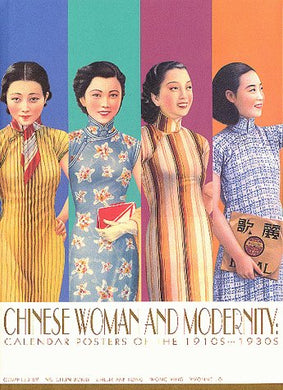 Chinese Woman and Modernity: Calendar Posters of the 1910s-1930s