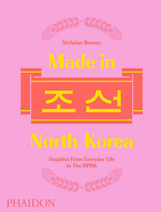 Made in North Korea: Graphics from Everyday life in the DPRK - Nick Bonner