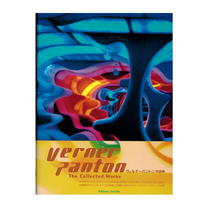 Vernon Panton: The Collected Works - Hanne Horsfeld, Alexander Von Vegesack (Japanese Edition)