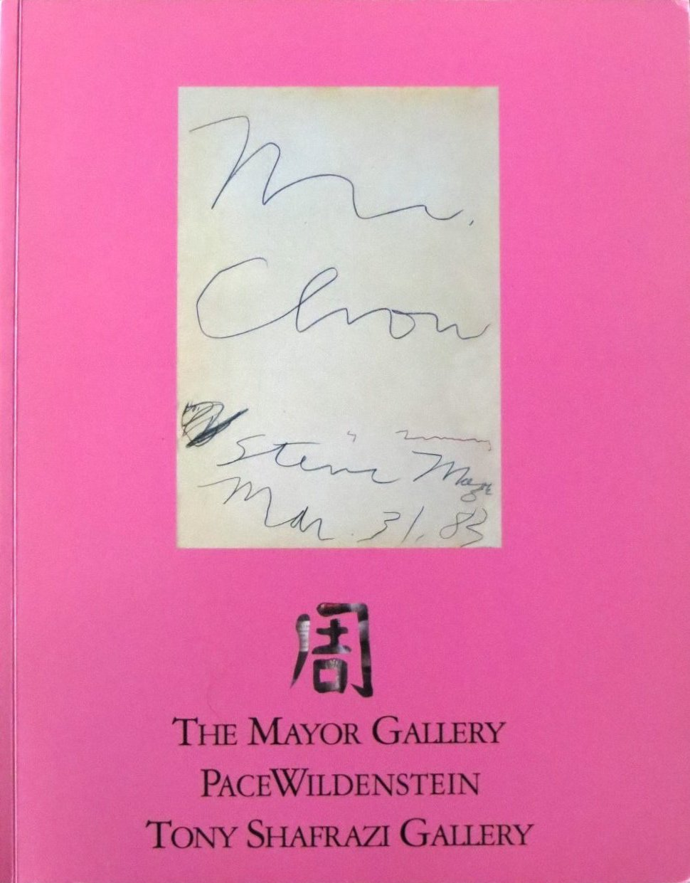 30th Anniversary of Mr Chow Portrait Collection - Philippe Garner