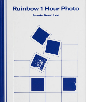 Rainbow 1 Hour Photo - Jennie Jieun Lee