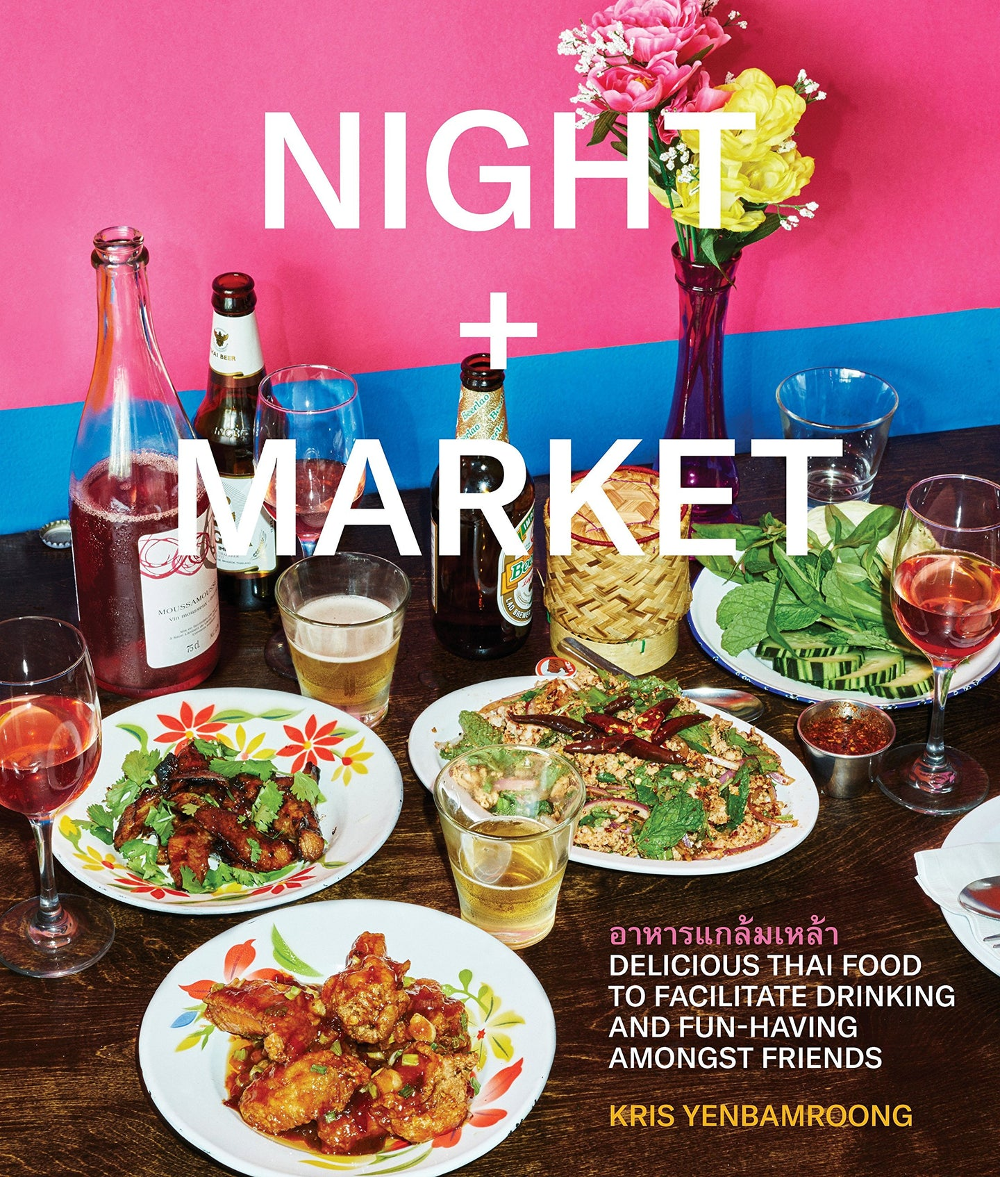 Night + Market - Kris Yenbamroong