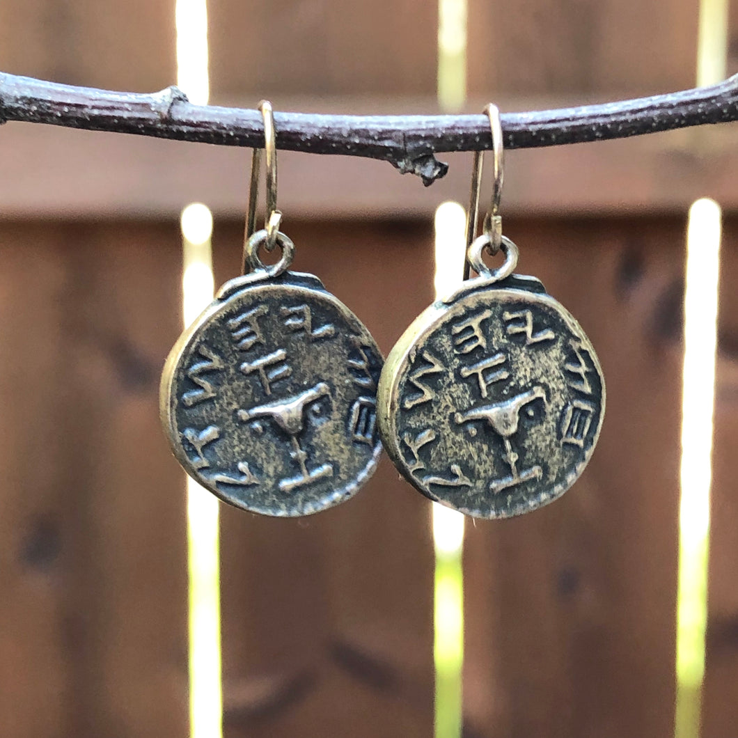 Sterling Silver Arab Coin Dangle Wire Earrings, Sterling Silver Arab Coin Dangle Wire Earrings - Legacy Saint Jewelry