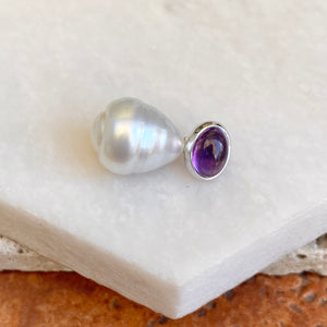 14KT White Gold Cabochon Amethyst + 11mm Paspaley South Sea Pearl Pendant Slide #3