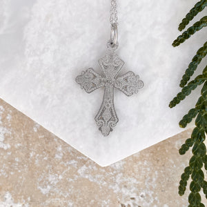 10KT White Gold Diamond-Cut Detailed Cross Pendant Necklace, 10KT White Gold Diamond-Cut Detailed Cross Pendant Necklace - Legacy Saint Jewelry