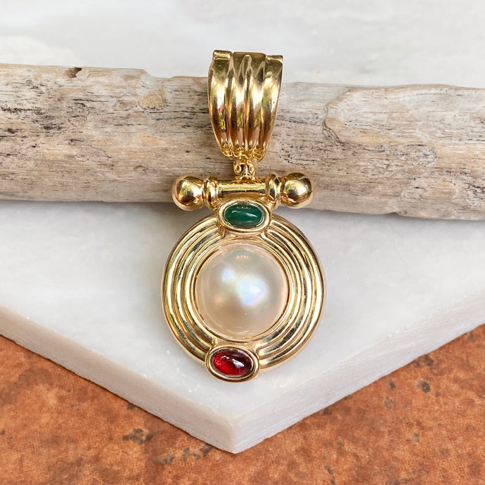 Estate 14KT Yellow Gold Round Mabe Pearl, Ruby + Emerald Pendant Enhancer Omega Clip