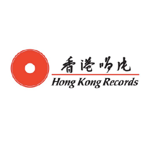 Hong Kong Records 香港唱片
