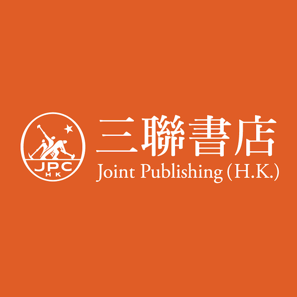 Joint Publishing HK - 三聯書店