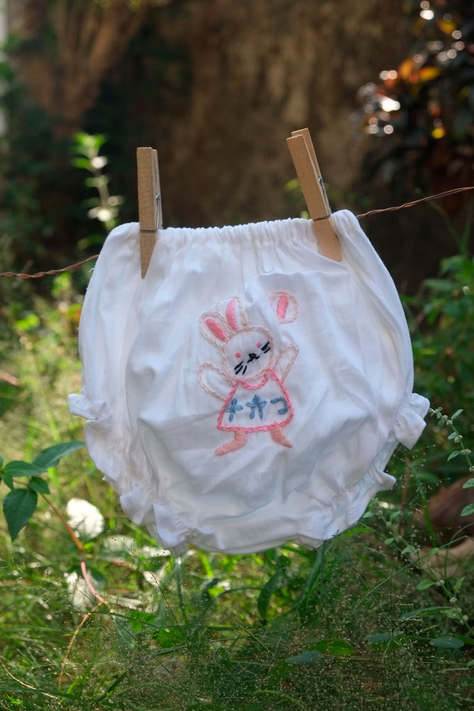 Hand Embroidered Cool Bunny with Balloon Diaper Cover