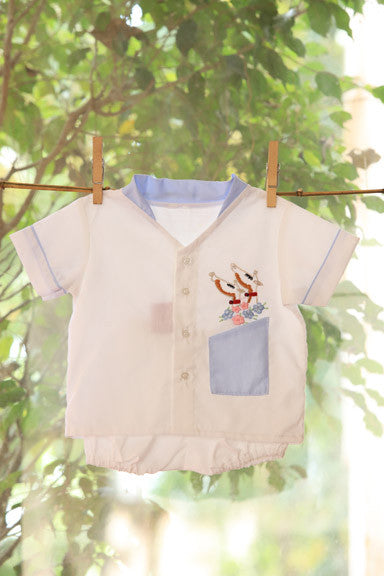 Giraffe Blue Baba Suit