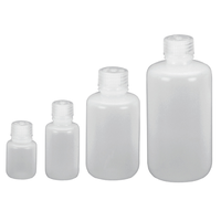 Nalgene Narrow Mouth Round HDPE Container