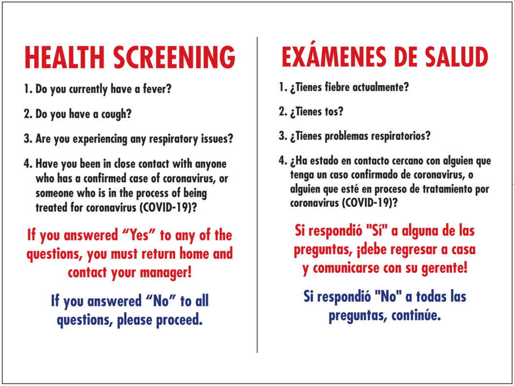 4' x 3' COVID Health Screening Signs