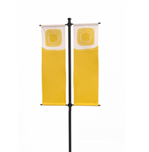 Model Complex - 20' Double-Arm Banner Flag Pole