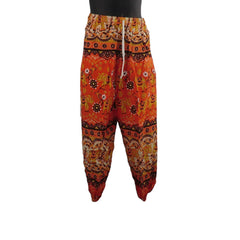 Multi Coloured Trousers 5 - 7yrs - Matico