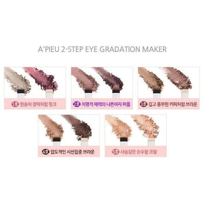 A'PIEU Eyeshadow #1 A'PIEU 2-STEP Eye Gradation Maker - KollectionK