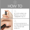 A'PIEU Eyeshadow BE01 A'PIEU Click Pen Shadow - KollectionK