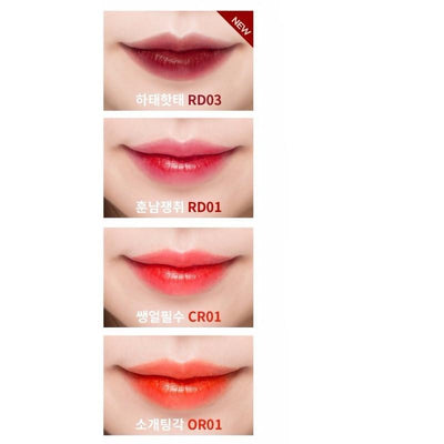 A'PIEU Lip Stain RD03 A'PIEU HARU(One-Day) Tatoo Lip Tint NEW Colors - KollectionK