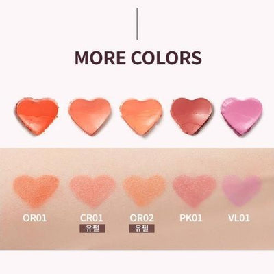 A'PIEU Blush A'PIEU Heart On The Cheek OR02 - KollectionK