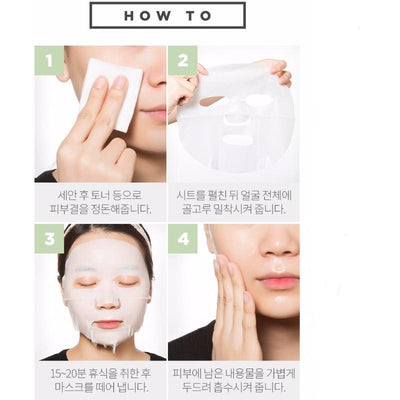 A'PIEU Sheet Mask A'PIEU Milk Six-Pack Mask Sheet Set - KollectionK