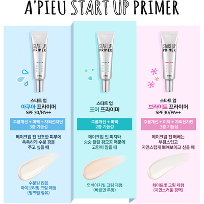 A'PIEU Face Primer CUSHION=BRIGHT A'PIEU Start Up Primer - KollectionK