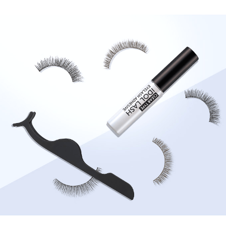 ARITAUM Makeup Tool ARITAUM Eyelash Tweezer - KollectionK