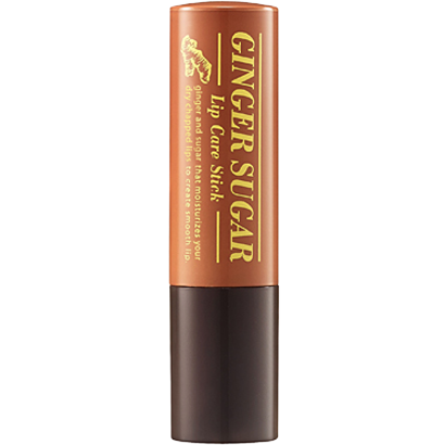 ARITAUM Lip Balm stick ARITAUM,Ginger Sugar Lip Balm Stick - KollectionK