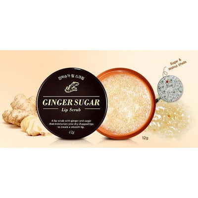ARITAUM Lip Scrub scrub ARITAUM, Ginger Sugar Lip Scrub - KollectionK