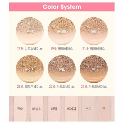 ETUDE HOUSE Foundation #17_Pure ETUDE Any Cushion All Day Perfect SPF50+ PA+++ - KollectionK