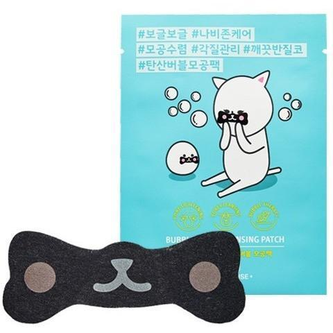 ETUDE HOUSE Sheet Mask ETUDE Bubble Pore Cleansing Patch - KollectionK
