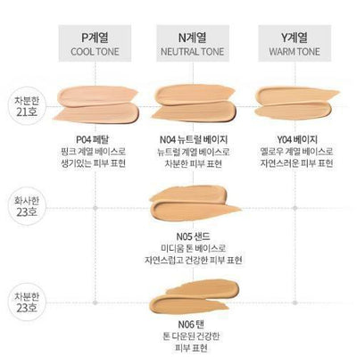 ETUDE HOUSE Foundation P02-REFILL ETUDE Double Lasting Cushion Refill - KollectionK