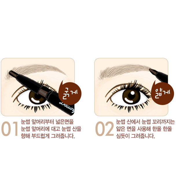ETUDE HOUSE Eyebrow #01 ETUDE Drawing Eye Brow Auto-Pencil New - KollectionK