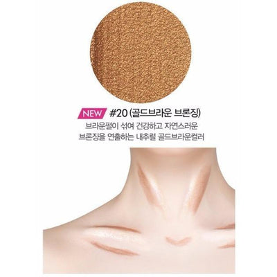 ETUDE HOUSE Blush #08-Highlighter ETUDE Play 101 Stick NEW Colors - Multi-Colors - Highlighter, Shading, Cheek, Lip and Eye Colors - KollectionK