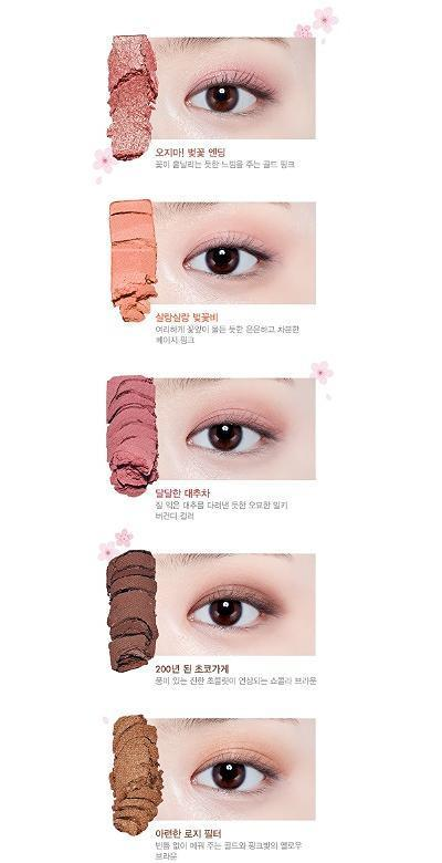 ETUDE HOUSE Eyeshadow ETUDE Play Color Eyes [Cherry Blossom] - KollectionK