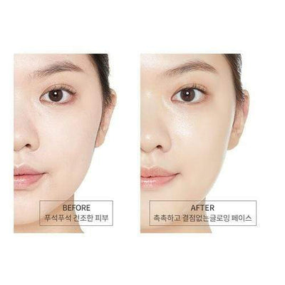 ETUDE HOUSE Foundation P03 ETUDE Skin Glow Essence Cushion - KollectionK