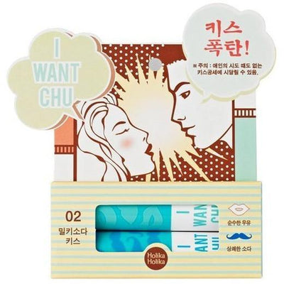 Holika Holika Lip Balm #2 Milky Soda Kiss: Milk + Soda Holika I Want Chu Lip Balm Set - KollectionK