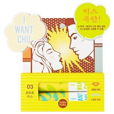 Holika Holika Lip Balm #3 Kiss Mojito: Lemon + Mint Holika I Want Chu Lip Balm Set - KollectionK