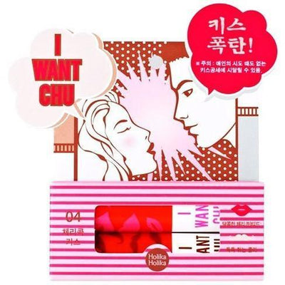 Holika Holika Lip Balm #4 Cherry Coke Kiss: Cherry (Lip Stain) + Coke Holika I Want Chu Lip Balm Set - KollectionK